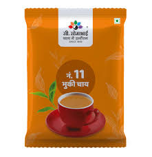 No.11 Dust Tea